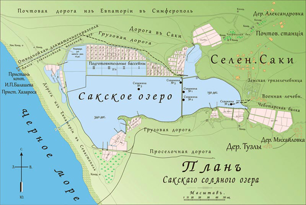 00-сакское озеро