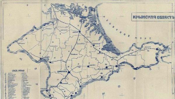 30-июня-1945-крымская область