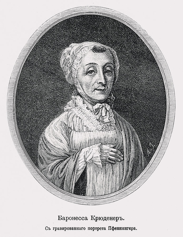 Баронесса Юлия Крюденер. Гравюра XIX века.