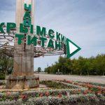 Аномальная жара и химия на «Крымском титане»