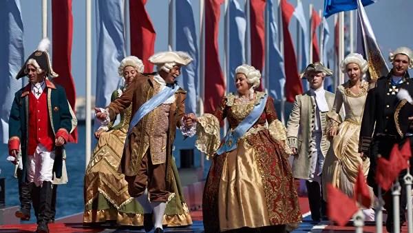 парад-екатерина