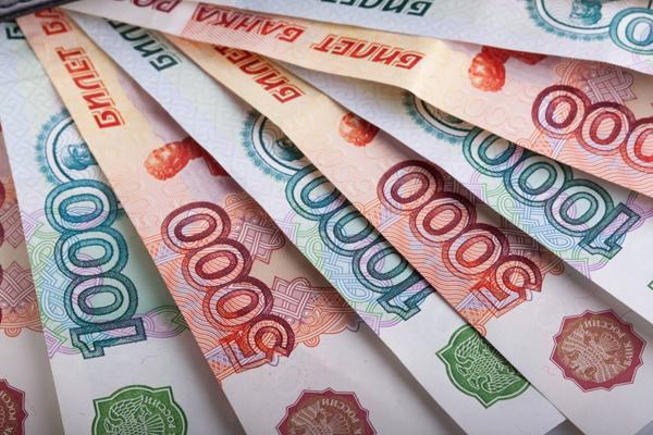 рус.деньги