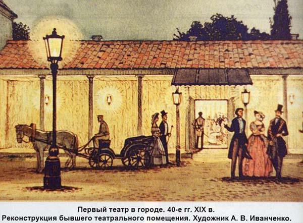 Симферопольский Театр находился во дворе за Библиотекой Франко на ул. Горького, в здании бывшего Дворянского собрания. Здание старого Симферопольского Театра было снесено.