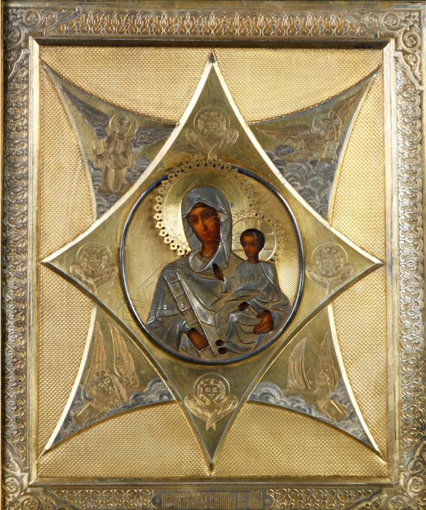 Богородица Неопалимая Купина