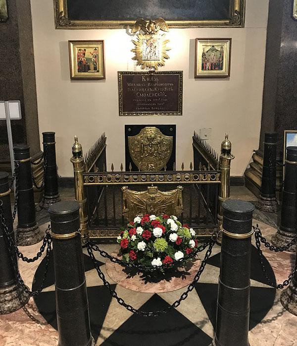 Место захоронения М.И. Кутузова в Казанском соборе Санкт-Петербурга