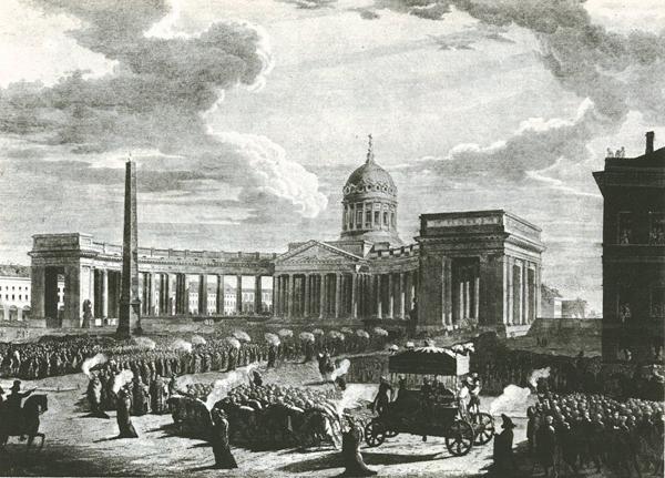 Похороны М. И. Кутузова. Гравюра М. Н. Воробьёва, 1814 г.