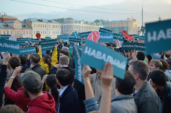 навальный-