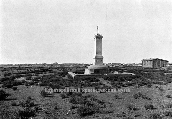 00-Памятник на братской могиле русских воинов, павших 5(17) февраля 1855 г.