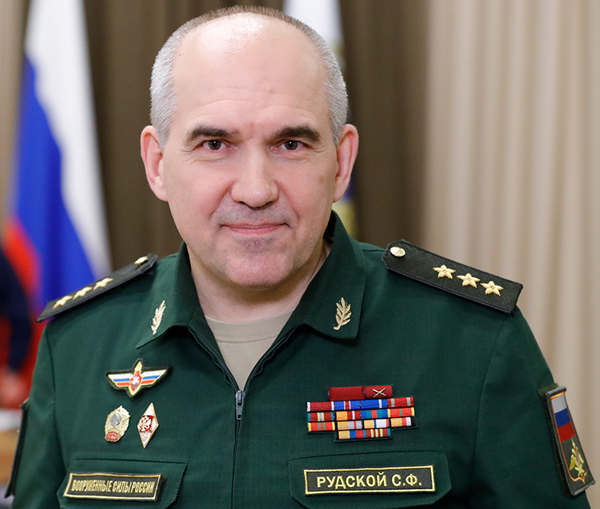 1-генерал-полковника Рудского С.Ф
