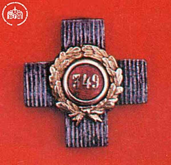 349 дней обороны севастополя