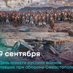 165 лет со дня Второго штурма Севастополя