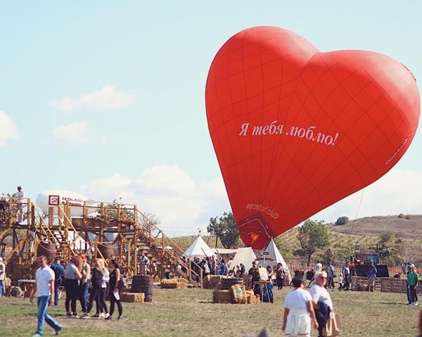 Фестиваль WineFest-2020-я тебя люблю