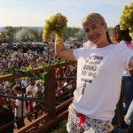 Фестиваль молодого вина WineFest-2020