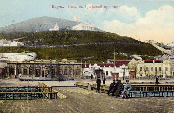 керчь - вид с графской пристани на гору Митридат