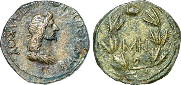 Монета Реметалка I