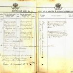 Метрические книги : Николаевский собор, Евпатория, 1909