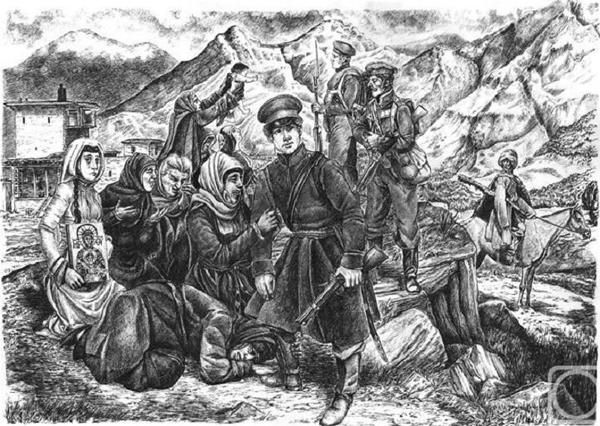 Сражение при Асландузе