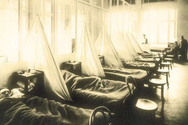 больница-1918