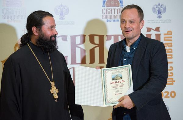 диплом кинофестиваля