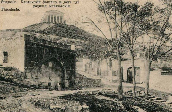 караимский фонтан в феодосии