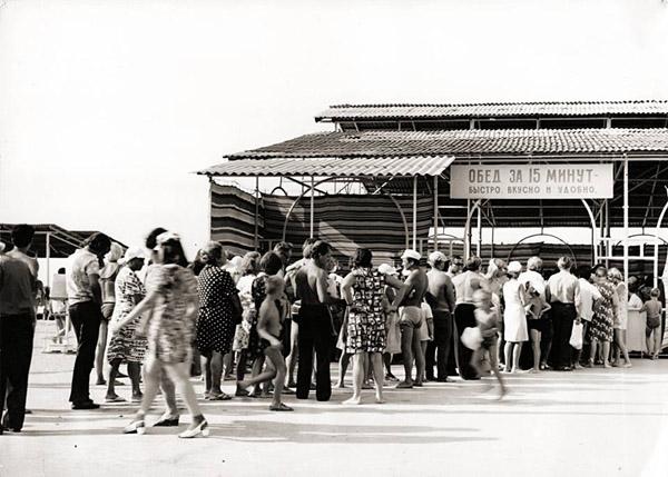 """Обед в столовой на Новом пляже """"Солнышко"""" в 1970 году"""
