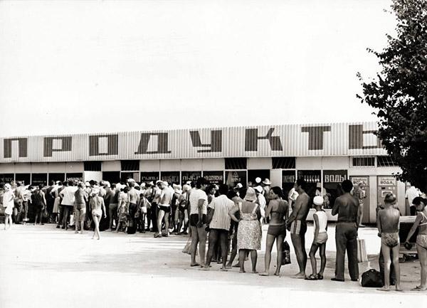 Магазин Продукты на Новом пляже - 1970 год