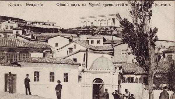 феодосия-открытка