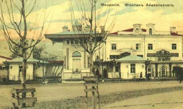 феодосия-фонт-айваз