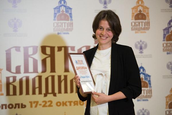 17-22 октября 2020 - кинофестиваль в Севастополе