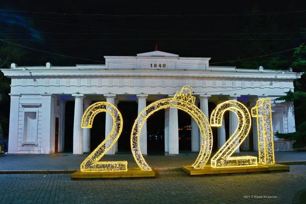севаст21-_o