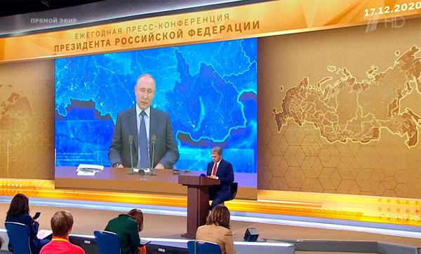00-Путин-2020-пресконференция