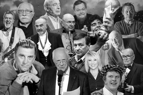 15 знаменитостей