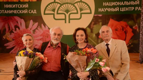 Концерт Василия Ланового 20 марта 2019 года в актовом зале Никитского ботанического сада