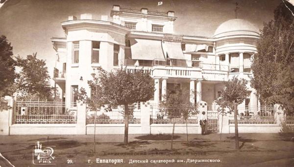 Санаторий РККа им. Дзержинского (вилла Валькирия). 1930