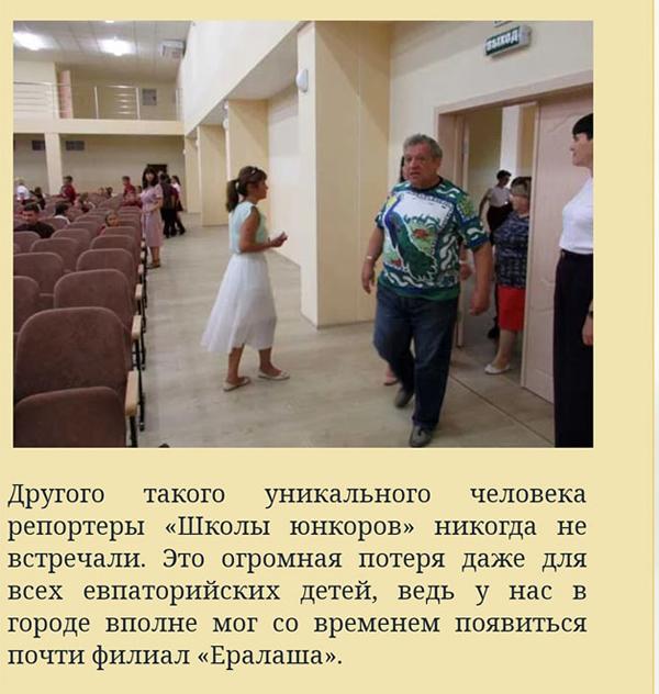 грачевскиий