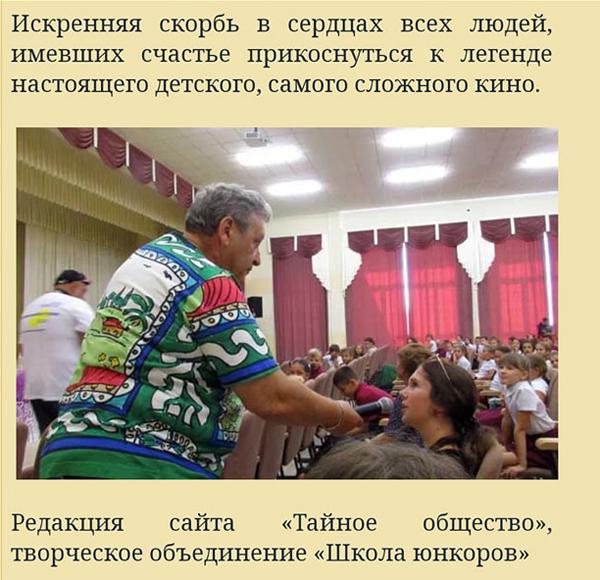 грачевски-и