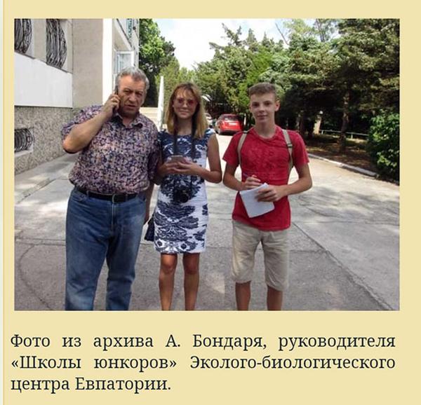 грачевск-и