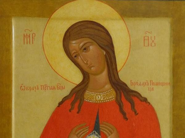 иконы Божией Матери В родах Помощница