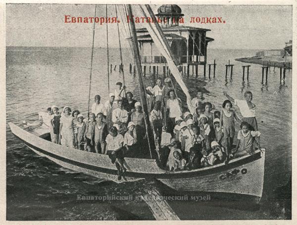 лодка-1929
