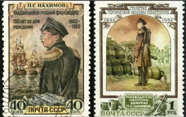 марка-нахимов