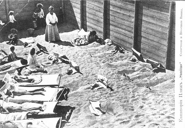 пляж-дети