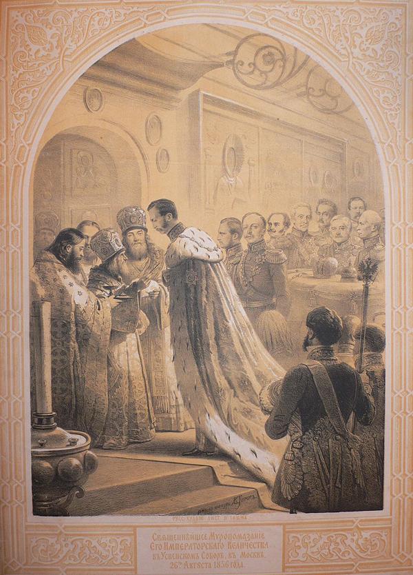 Тимм. Венчание на царство Александра II