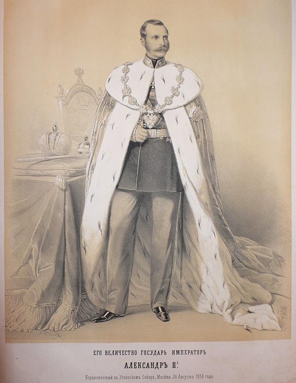 Тимм. Император Александр II (1818 -1881)