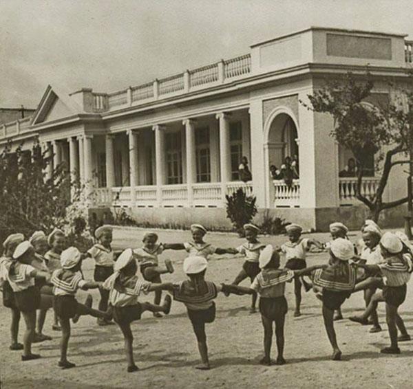 1947 год -Евпатория, Яблочко