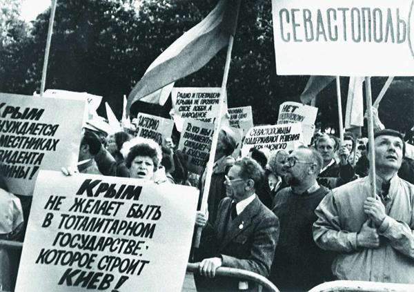 20-янв.-Крым-русский---