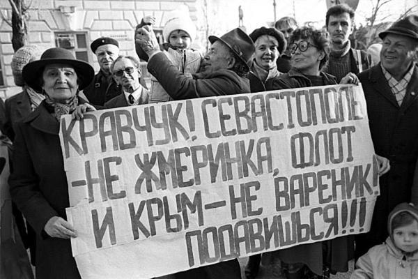 20-янв.-Крым-русский