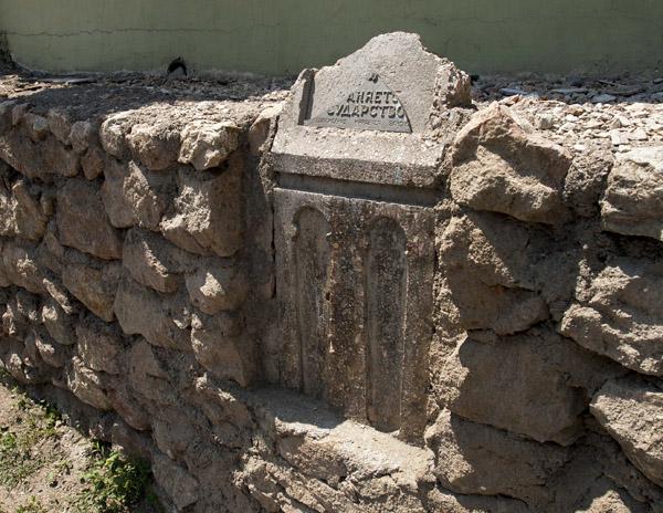 Храм Юпитера Долихена в Балаклаве--