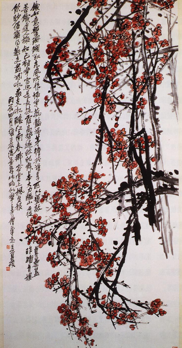Цветы мэйхуа. У Чаншо. Картина в жанре Цветы и птицы
