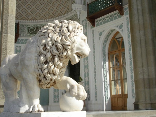лев-a