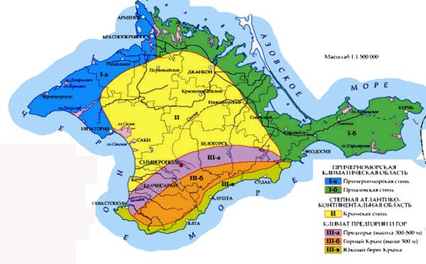 Климатические зоны Крыма карта